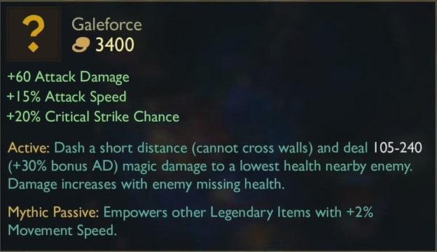 Galeforce LOL